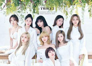트와이스, 일본 오리콘 주간 앨범 차트 정상…통산 7번째 1위