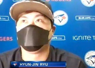 '최종 점검' 류현진, 25일 뉴욕 양키스전 선발 등판
