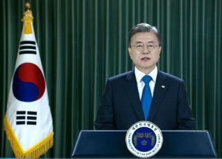 """한국은 """"종전선언부터""""…미국·유럽은 '북한 비핵화' 강조"""