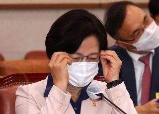 """국민의힘, 민주당 '공수처법' 기습 상정 강력 반발…""""날치기 일상화"""""""