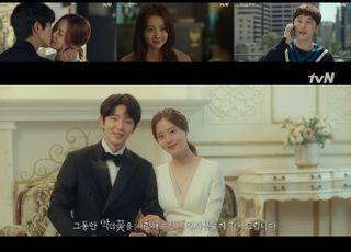 '악의 꽃' 5.7% 시청률로 종영…서스펜스 멜로 진수 보여줬다