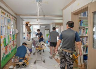 포스코건설, 인천지역아동센터 화장실·부엌 등 수리 봉사