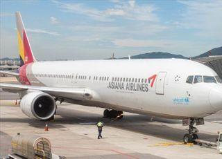 아시아나, A350 화물기로 개조해 운영...공급력 23톤 확보