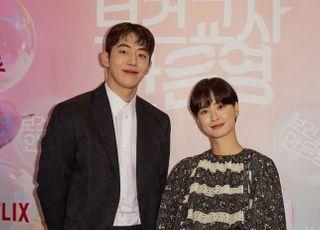 [D:현장] '보건교사 안은영'으로 보여줄 정유미·남주혁의 시너지