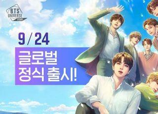 넷마블, 'BTS 유니버스 스토리' 글로벌 173개 국가에 출시
