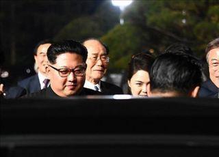 [北, 南공무원 총살 만행] 파국 맞은 남북관계…대북정책 '올스톱'