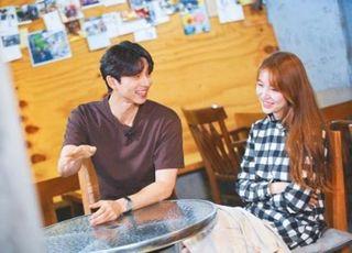 '청춘다큐 다시 스물' 공유‧윤은혜‧채정안, '커피프린스 1호점'을 추억하다