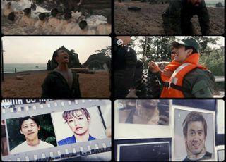 줄리엔강부터 김병지까지…'가짜사나이2' 도전자 면면 '화려'