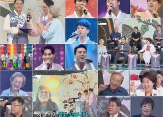 '사랑의 콜센타', 전국 시청률 16.4%…26주 연속 정상 차지