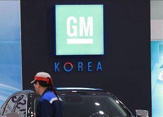 파업권 확보한 한국GM 노조, 내달 14일 파업 여부 결정