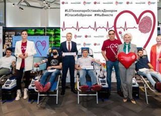 LG전자, 러시아서 헌혈캠페인...사회적 책임 실천