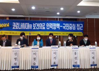 선진복지사회연구회, 'With 코로나시대 보건의료정책' 세미나 개최