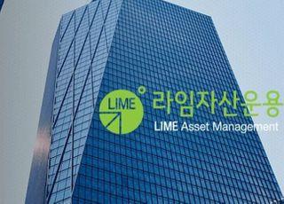 '라임펀드 판매' 전 신한금투 본부장 1심 징역 8년·벌금 3억원