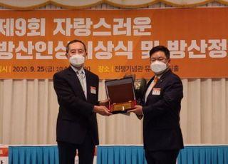 이성수 한화디펜스 대표, '2020 방산인상' 수상
