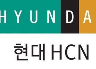 과기정통부, 현대HCN 분할 '조건부 승인'…콘텐츠 658억 투자