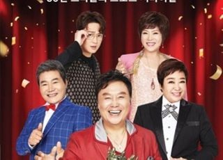 '보이스트롯' 추석 특별편성, 비하인드 스토리 대방출