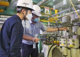 서부발전, LNG 복합발전설비 '소부장 국산화' 시동