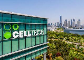셀트리온그룹, 3사 합병… 내년까지 지주사 체제 확립