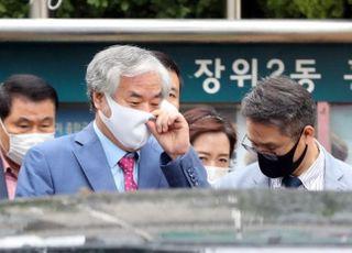 검찰, 전광훈 보석보증금 추가 몰수 신청