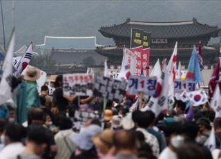중수본, 서울행정법원에 개천절 집회 제한 의견서 제출