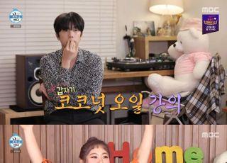 '나 혼자 산다' 시청률 소폭 하락 불구 동시간대 1위