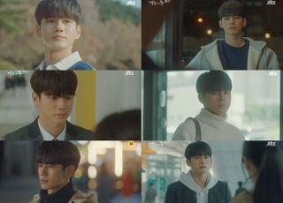 '경우의 수' 옹성우, 新 첫사랑의 아이콘 등극