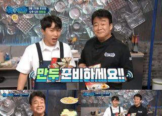'백파더' 만두 요리 쉽게 하자 '초간단 레시피' 공개