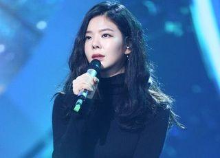 [주간 대중문화 이슈] '장재인 과거 성폭력 피해 고백' '정준영·최종훈 징역 형량 확정' 등