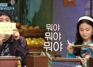 '놀라운 토요일' 코드 쿤스트-이하이, '눈누난나' 가사 받아쓰기 성공