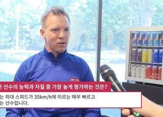 """""""딱 그런 선수"""" 나겔스만 감독, 황희찬 훈련태도 평가"""