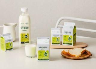 """한국야쿠르트, 우유 제품 라인업 강화…""""국내 시장 소비확대 나서"""""""