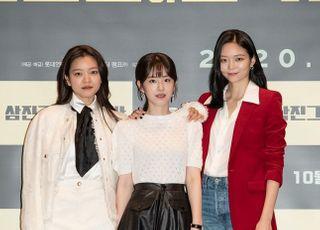 [D:현장] 90년대 회사원 된 고아성·이솜·박혜수…영화 '삼진그룹 영어토익반'