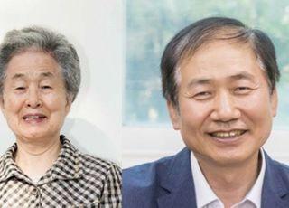코오롱, 팥죽으로 번 12억원 기부한 김은숙 씨에 우정선행상 대상