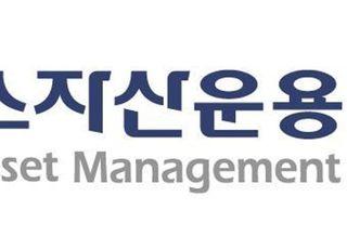 이지스자산운용, 아시아 부동산 운용자산규모 전 세계 3위