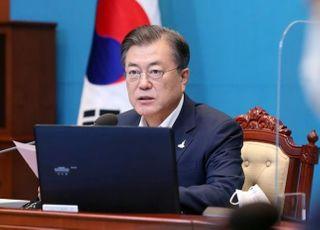 """문대통령 """"이유 여하 불문 송구""""…'北 피격 사망' 첫 공개 언급"""