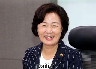 """검찰, '특혜휴가 의혹' 秋·아들·보좌관 불기소 처분...""""외압 없었다"""""""