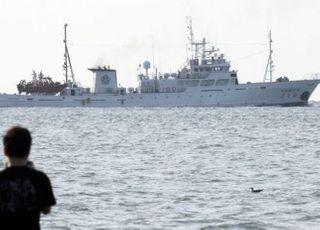 수협, 어업인 협조 속 연평도 실종자 수색 지원 나서