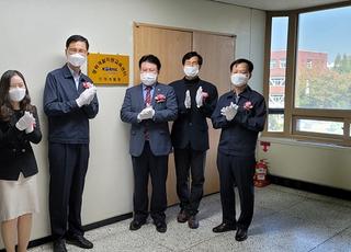 한국철도, 퇴직예정자 위한 경력개발지원교육센터 개소