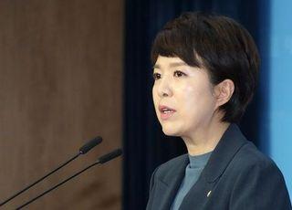 """국민의힘, 추미애 '불기소'에 """"애당초 공정 수사 기대 어려워...특검해야"""""""