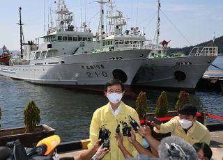 해수부·수협, 北피격 실종자 수색 나서