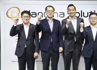 '한화 3세' 김동관 사장, 경영 전면에...보폭 넓힌다