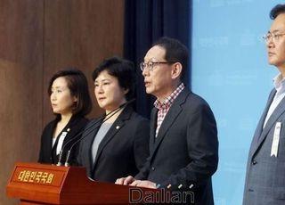 """국민의힘 법사위 """"檢, '아들 연락' 秋 카톡 확인하고도 무혐의…특검 불가피"""""""