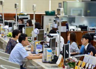 은행 펀드 판매 까다로워진다…내부통제 전면 강화