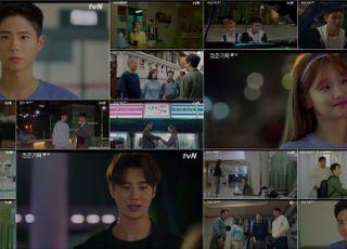 '청춘기록' 박보검의 슈퍼스타 꽃길 예약...시청률 상승 9.5%