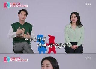 '동상이몽2' 전진·류이서 부부 출연에 시청률 소폭 상승