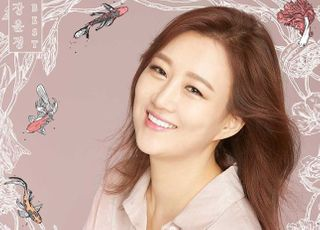 장윤정, 29일 신곡 '좋은 당신' 발매…스페셜 LP에도 수록