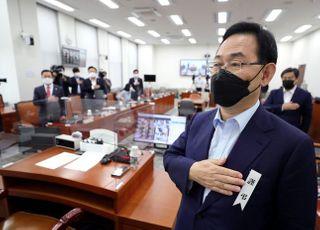 """국민의힘, '秋 무혐의'에 """"수사가 아니라 은폐 공모 방조에 가깝다"""""""
