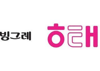 공정위, 빙그레·해태아이스크림 기업결합 승인