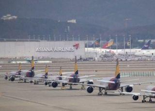 항공사, 수익 안나도 국제선 속속 재개하는 속내