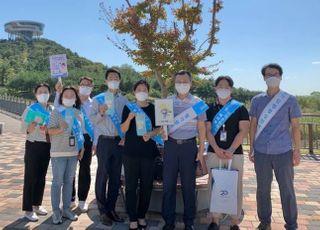 한전KPS, 청렴문화 확산을 위한 청렴 캠페인 시행